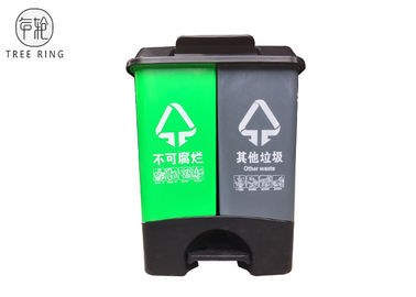 China 40l Double Green / Blue Plastic Rubbish Bins Recycling Cardboard Disposal With Pedal factory