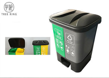 China Separate Compartments Small Plastic Pedal Bin Twin Double 20l Indoor / Outdoor factory